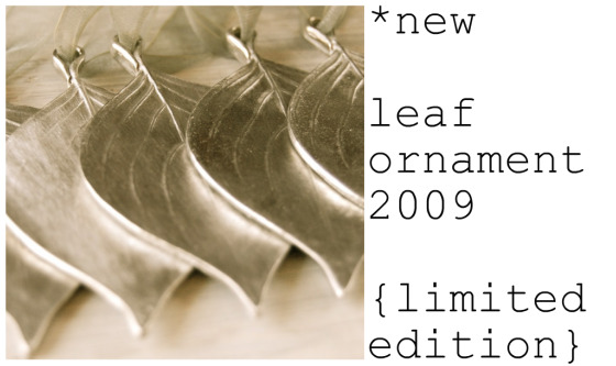 ornament2009
